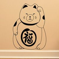 Maneki Neko Cat - For Good Fortune - Wall Decals - Car - Window - Bedroom